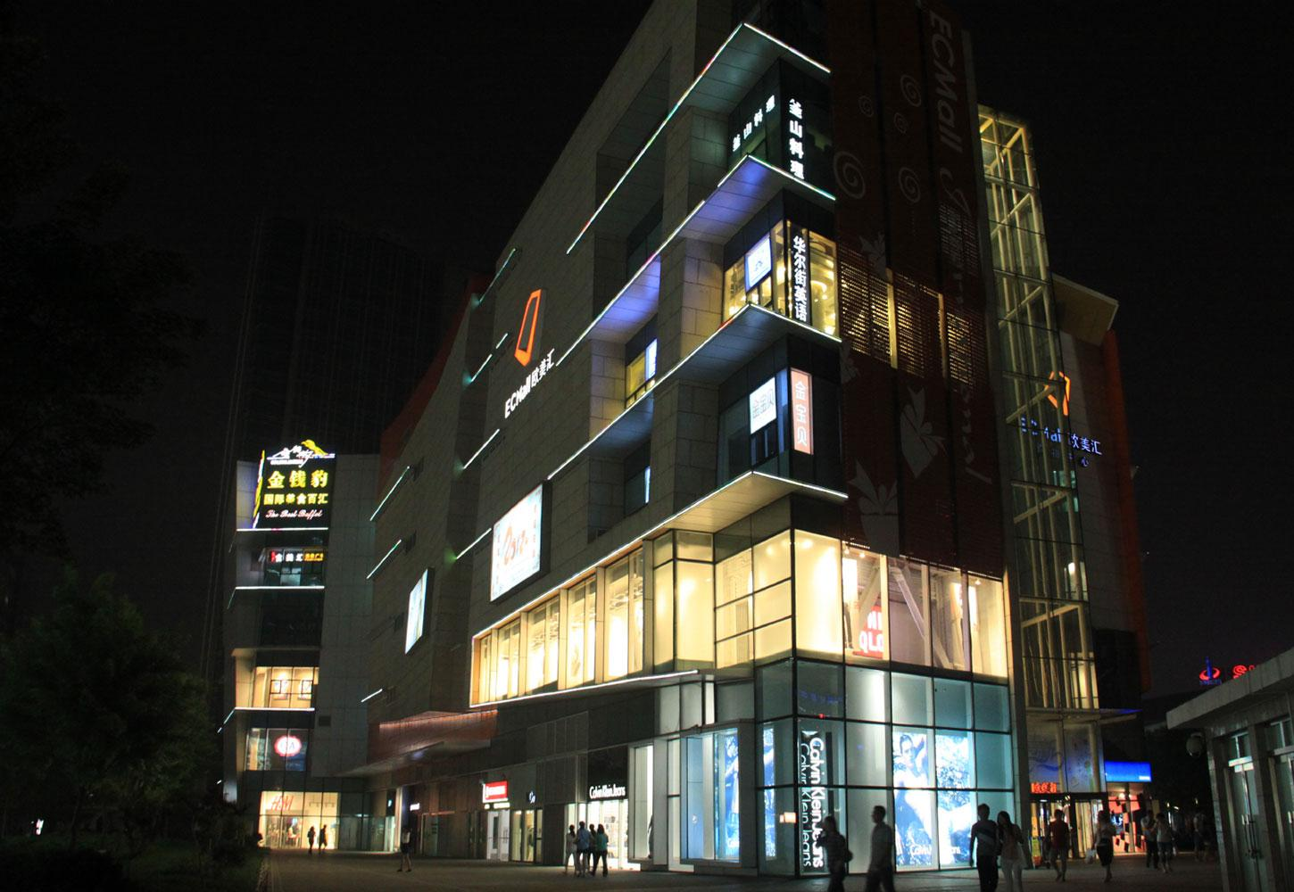 External view of shopping mall